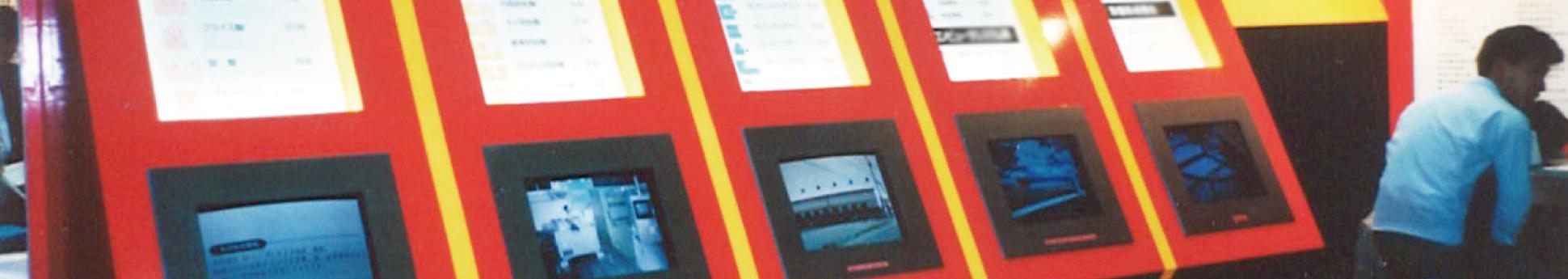 科学館・博物館・図書館の什器